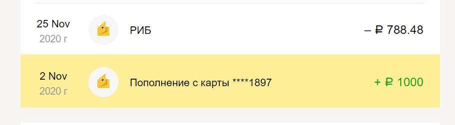 2021-02-22_181853.jpg