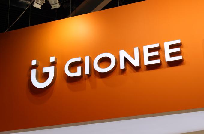 gionee-logo-aa-gds-mwc17-3727-1607242535.jpg