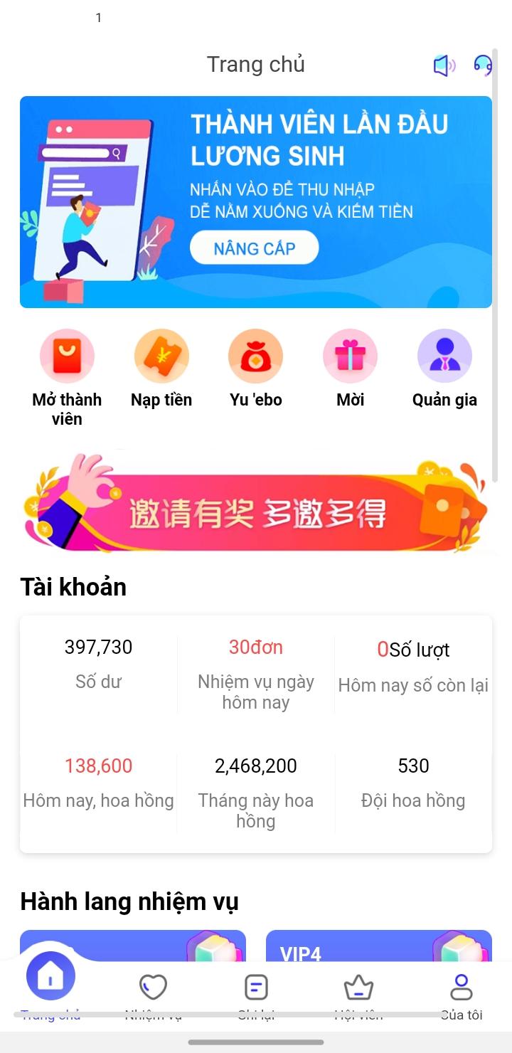 Screenshot_20201122-171835_TikTok Bouns.jpg