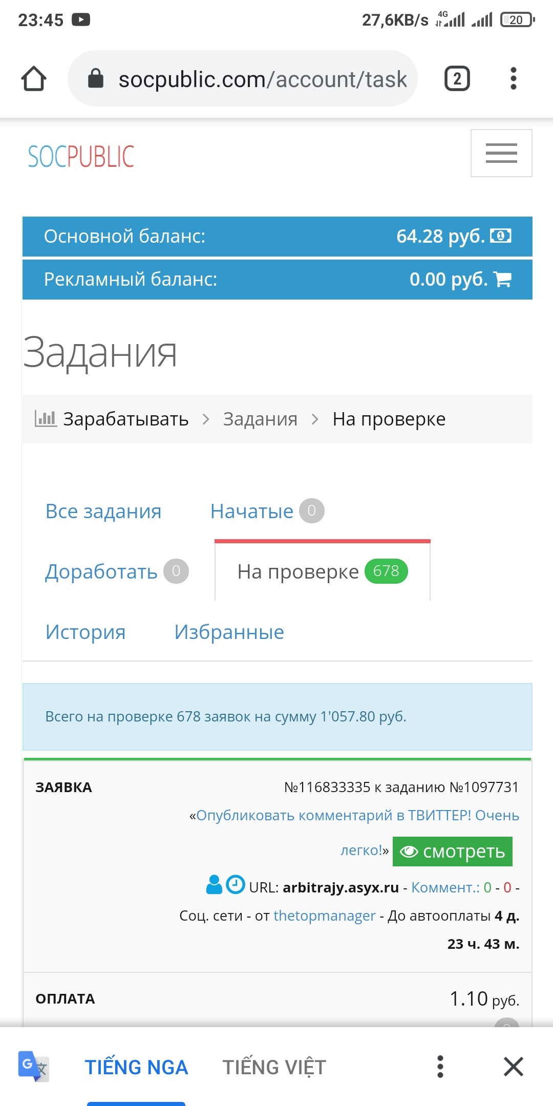 Screenshot_2021-07-02-23-45-00-731_com.android.chrome.jpg